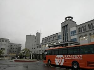 東北文化学園大学校舎