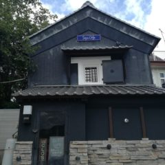 青みがかった外装の蔵を利用したカフェ《Saho cafe》。開店前。