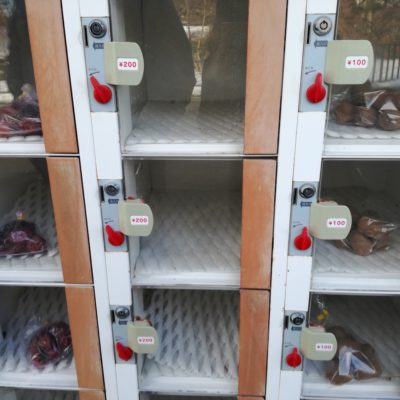 梅干など作物が売られているコインロッカー