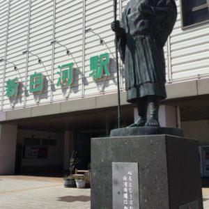 新白河駅前。松尾芭蕉の像。