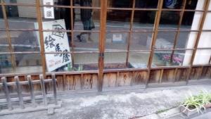 古い建物。絵馬屋。