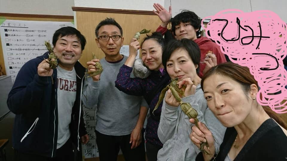 笹だんごありがとうございます!