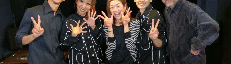 左から、演出のマサオくん、ゆっかちゃん、私、市川しんちゃん、照明の松本永さん