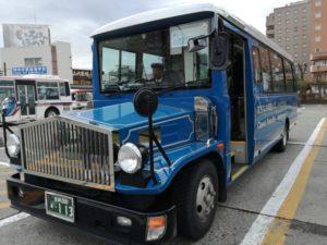 大活躍の青色周遊バス、ハイカラさん。