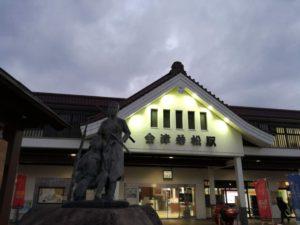 早朝6時過ぎ、会津若松駅。