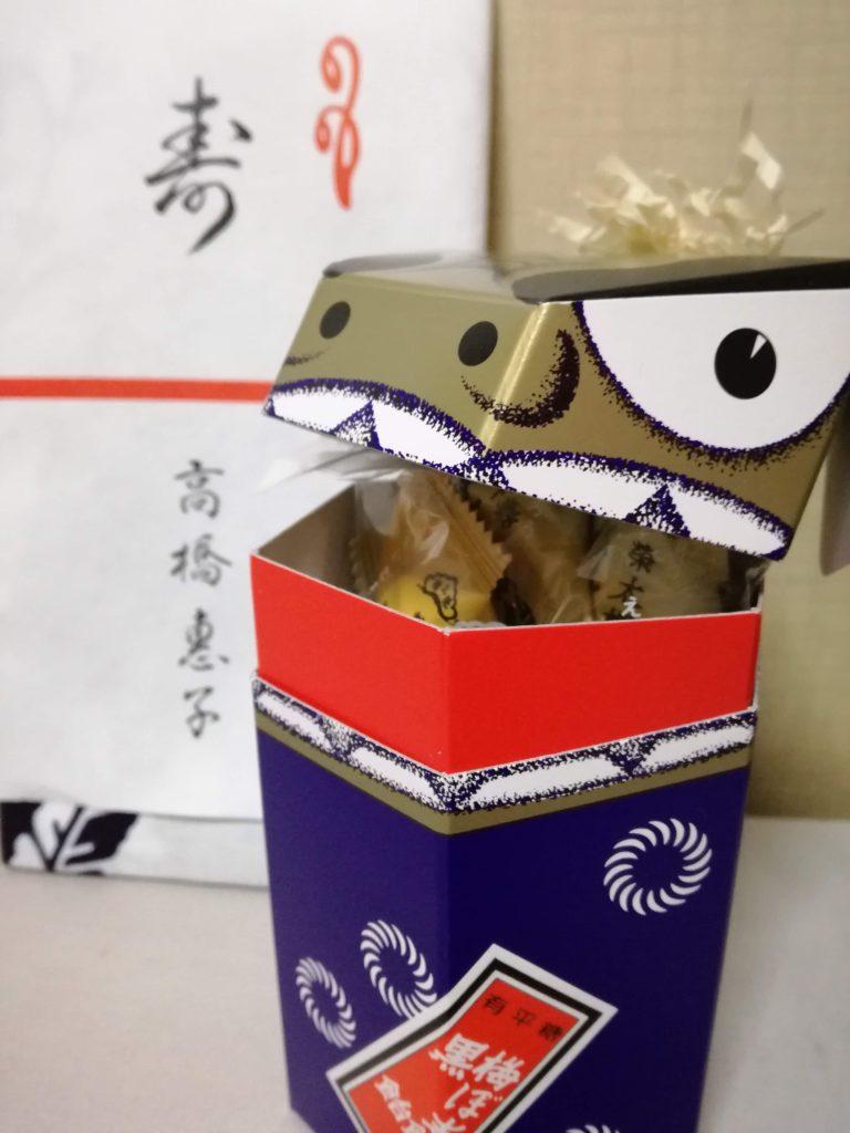 惠子さんから手拭いと獅子が可愛い飴を頂きました!