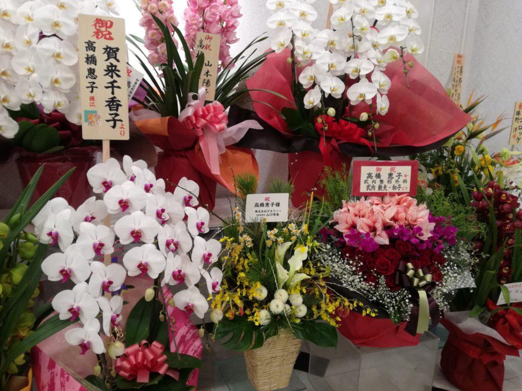 賀来さんからのお花もありました