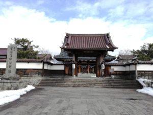 日新館正門