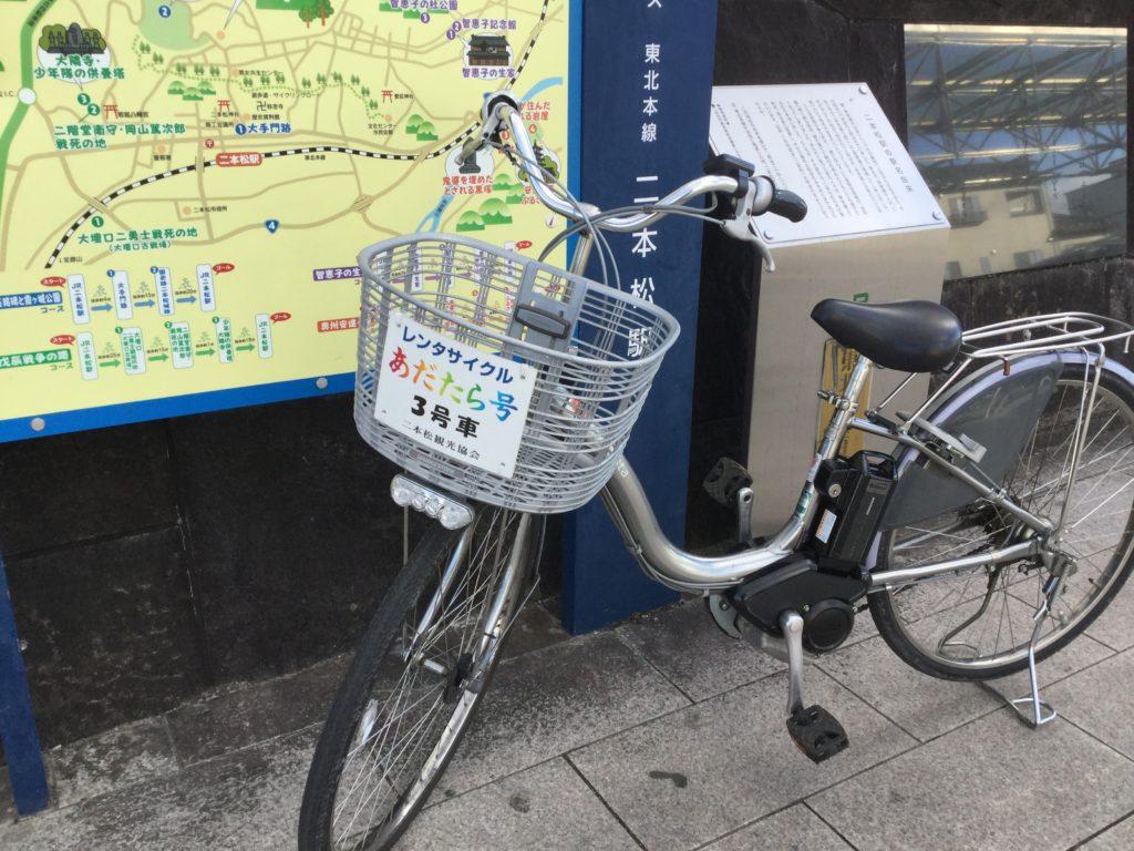 電動自転車あだたら号