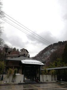 東山温泉郷【滝の湯】