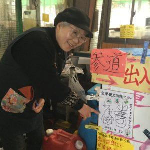 会津っ子のおばちゃん。おでん美味しかった〜。