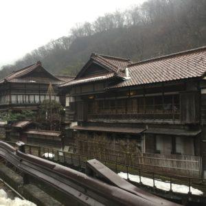 東山温泉郷