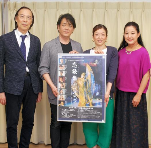 左から志賀野桂一さん、中鉢聡さん、私、高塚美奈子さん。
